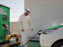 Sharjah to get free electric vehicle charging stations