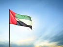 Update: UAE increases fines and penalties for violating COVID-19 guidelines