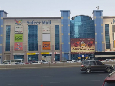 Shopping in Sharjah: the best malls, markets, souks and retail centres