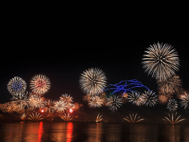 Ras Al Khaimah aims to break two more world records on New Year's Eve