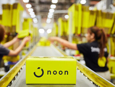 noon UAE launches new Mahali platform to support new local businesses