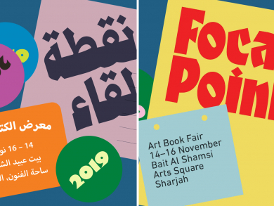 Why you should go to Sharjah Art Foundation's Art Book Fair this week