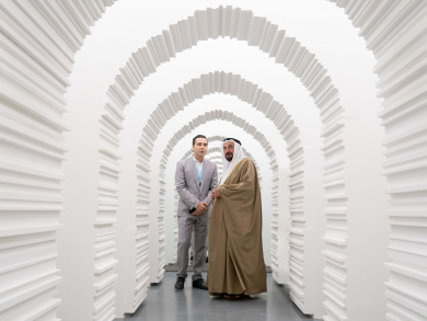 Sharjah's Islamic Art Festival is now open