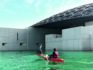 Seven perfect places to go kayaking in the UAE