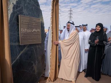 Sharjah's Buhais Geology Park opens
