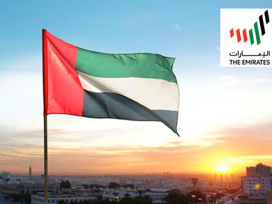 Why you should trust in the UAE as your home