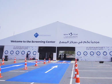 UAE opens 13 new coronavirus drive-through testing centres in Dubai, Sharjah, Abu Dhabi and more