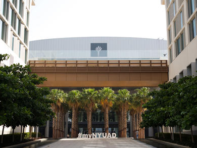 NYU Abu Dhabi launches a virtual culture program for Ramadan