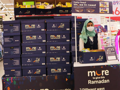 UAE residents can donate essential Ramadan boxes to those in need with Carrefour