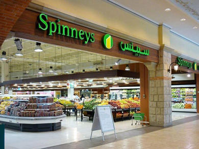 Spinney's launches incubator for home-grown business in the UAE