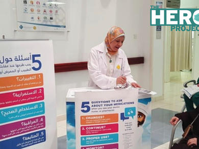 The Hero Project: Dr Azza Kassem, Senior Pharmacist