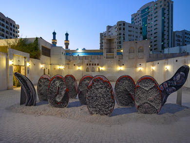 Art in the Age of Anxiety - Sharjah Art Foundation's latest exhibition