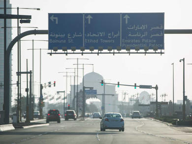 UAE residents reminded of Abu Dhabi border regulations