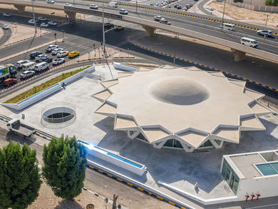 Sharjah's famous Flying Saucer building reopens this weekend